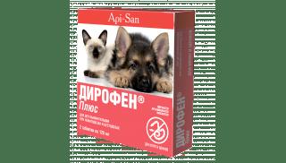 Дирофен Плюс таблетки для котят и щенков