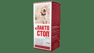Лакто-Стоп для собак 15 мл