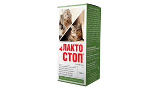 Лакто-Стоп для собак мелких пород и кошек