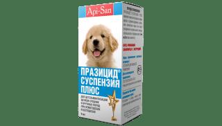 Празицид-суспензия Плюс для щенков крупных пород