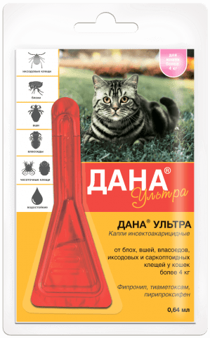 Дана Ультра для кошек и котят более 4 кг