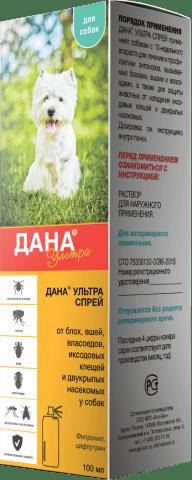 Дана Ультра Спрей для собак