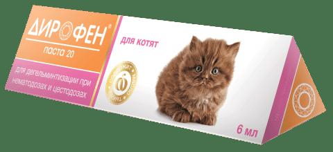 Дирофен Паста 20 для котят