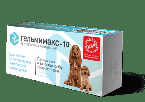 Гельмимакс для щенков и взрослых собак средних пород