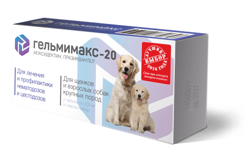 Гельмимакс для щенков и взрослых собак крупных пород