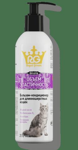 Роял Грум Бальзам Объем и Эластичность для длинношерстных кошек